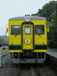 Isumi350_20140607_02