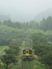 Isumi200_20140611_04