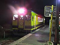 Isumi350_20140610_04