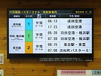 Yokohama20130615_01
