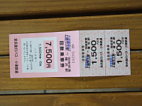 Yokohama20130615_02