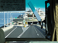 Yokohama20130615_04