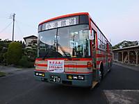 Isumi_hotaru20140615_03
