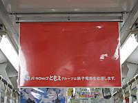 Choden20140622_04