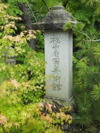 Nekoneko20140622_01