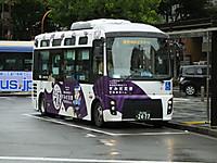Tokyo20140628_03