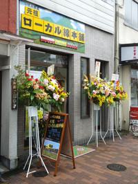 Tokyo20140628_07