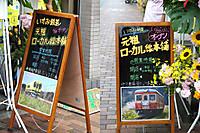 Tokyo20140628_08