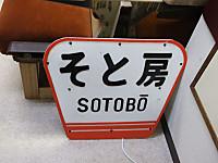 Tokyo20140628_12