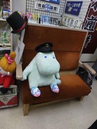 Tokyo20140628_13