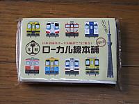 Tokyo20140628_15