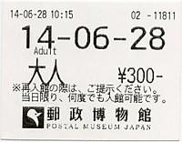 Tokyo20140628_16