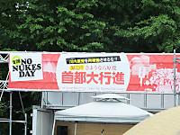 Tokyo20140628_20