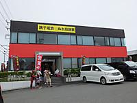 Choshi20140629_01