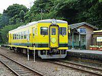 Isumi350_20140713_03