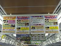 Isumi350_20140713_05