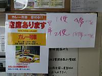 Isumi_otaki20140721_06