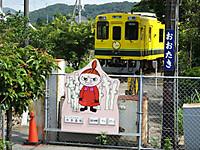 Isumi_otaki20140721_07