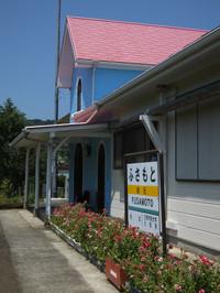 Isumi_fusamoto20140727_11