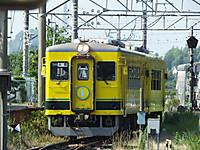 Isumi350_20140727_21