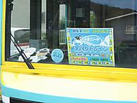 Rizoto20140802_01