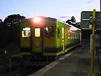 Isumi350_20140805_04