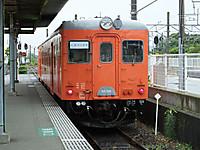 Isumi_kiha52_20140812_04