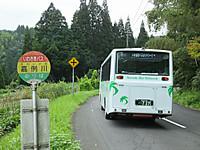 Go_kyusyu20140815_08
