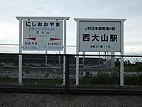 Go_wakkanai20140816_01