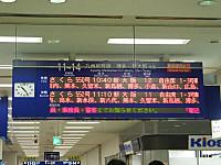 Go_wakkanai20140816_07