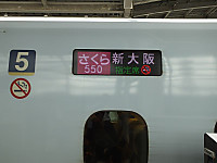 Go_wakkanai20140816_09