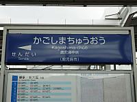 Go_wakkanai20140816_10