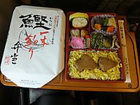 Go_wakkanai20140816_11