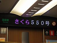 Go_wakkanai20140816_13