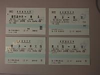 Go_wakkanai20140816_18