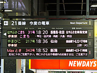Go_wakkanai20140816_21
