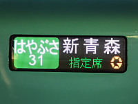 Go_wakkanai20140816_22