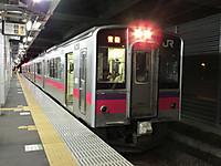 Go_wakkanai20140816_27