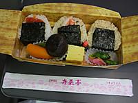 Go_wakkanai20140816_43