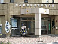 Sakaiminato20140823_01