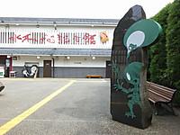 Sakaiminato20140823_03