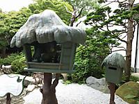 Sakaiminato20140823_05