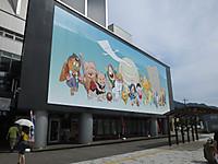 Sakaiminato20140823_07
