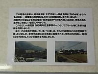 Enmusubi20140823_33