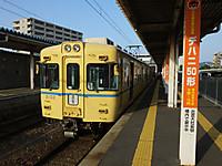 Enmusubi20140823_35