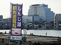 Enmusubi20140823_39