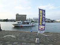 Enmusubi20140823_41