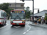 Enmusubi20140824_06