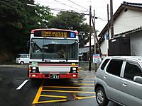 Enmusubi20140824_20