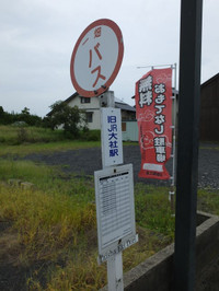 Enmusubi20140824_22